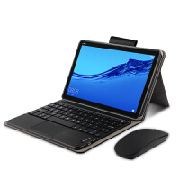 【送钢化膜】华为M5青春版蓝牙键盘保护套壳10.1英寸平板无线蓝牙键盘皮套BAH2-W09/W19键