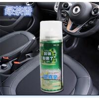 车内除味净化空气清新剂 汽车内除臭空气清新剂喷雾去异味烟霉味