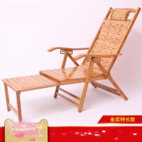 【支持礼品卡】竹躺椅折叠椅成人午休睡椅老人逍遥椅家用阳台懒人靠椅夏凉椅3zf