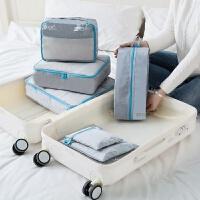 旅行收纳袋7件套装旅游出差行李箱防水便携整理收纳包 灰色