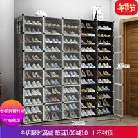 鞋盒透明20个装大鞋柜收纳神器放鞋子的收纳盒整理箱抽屉式翻盖式年货 40x30x15cm