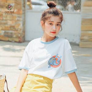 欧若珂  2018夏季新款宽松短袖袖子撞色韩版T恤女