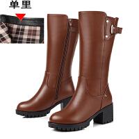 中筒靴冬季真皮女靴子加绒羊毛棉靴高跟大码中跟长筒靴粗跟高长靴SN2326