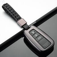 丰田钥匙包套18款普拉多霸道新汉兰达皇冠八代凯美瑞汽车用壳扣