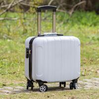 定制儿童拉杆箱小型16寸男女生行李箱可爱18寸方形迷你登机箱轻便 白色 哑光磨砂