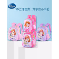 迪士尼书包女童幼儿园女小孩3-5岁6苏菲亚公主粉学前班宝宝儿童潮