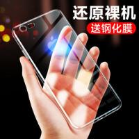 苹果6splus手机壳iPhone6保护套6/6s/7/8/plus透明硅胶防摔全包边超薄软壳男女款P清新简约新款六七