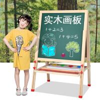 【每满100减50】儿童木质可升降磁性双面绘画画板小黑板涂鸦板绘画写字板支架式画架家用学画画3-6-12岁宝宝玩具生日