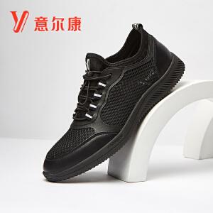 意尔康男鞋飞织透气运动鞋跑鞋轻便男士休闲鞋跑鞋男