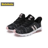 巴拉巴拉儿童运动鞋跑步鞋2018新款冬季透气跑步鞋小童气垫鞋加绒