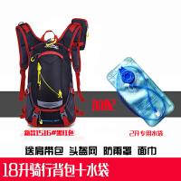 山地车骑行背包户外双肩水袋包男女超轻透气防水自行车装备防雨罩