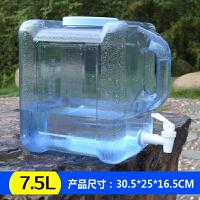 自驾游储水桶PC户外带龙头矿泉水桶纯净水桶车载食品级塑料饮水桶