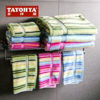 TAYOHYA多样屋 绚丽彩条毛巾礼盒  方巾面巾浴巾组合