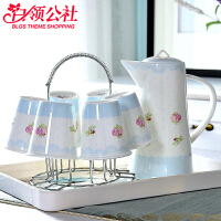 白领公社 杯子套装 办公家用欧式杯具套装耐高温凉水壶凉水杯陶瓷水壶创意客厅水杯水具