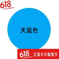 深蓝浅蓝天蓝色自动喷漆汽车摩托死飞自行车轮毂手喷漆涂鸦油漆罐SN0593