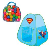 新型 超人儿童帐篷游戏屋 海洋球 蓝色