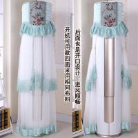 空调罩柜机立式圆形罩圆柱空调罩柜式空调罩