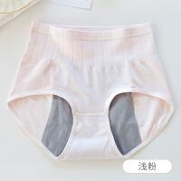 生理�妊�女中腰可�弁�馍倥�生月�大姨��例假�l生三角��^