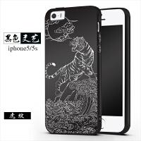 iphone5S手机壳磨砂苹果5硅胶套个性创意SE软外壳男女款潮