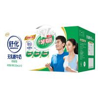 伊利舒化奶低脂调制乳牛奶(利乐包)250ml*12/箱