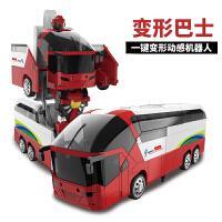 玩具2.4G变形对战坦克遥控车 充电漂移男孩玩具