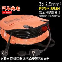 新能源电动汽车充电线延长线16A插座2.5平方铜接线板拖排插线板