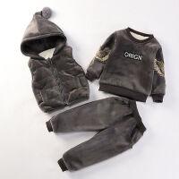 男童装秋冬款加绒加厚三件套装婴儿童卫衣女宝宝冬装1-3岁4外套潮 翅膀加绒卫衣三件套 灰色