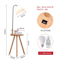 茶几落地灯北欧实木置物客厅美式卧室带桌现代简约立式台灯床头灯