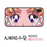 美少女战士自拍挡脸华为nova4手机壳水冰月4e可爱3个性3e创意3i网红款2女款plus软硅胶套2 nova3 大眼