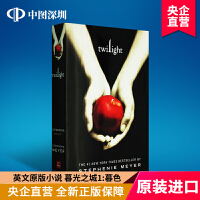 英文原版小说 The Twilight Saga 暮光之城1:暮色 吸血鬼日记1 魔幻巨著 电影原著 斯蒂芬妮 梅尔