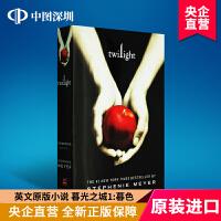英文原版小说 The Twilight Saga 暮光之城1:暮色 吸血鬼日记1 魔幻巨著 电影原著 斯蒂芬妮 梅尔 进
