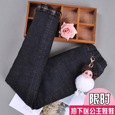女童牛仔裤加绒加厚2019洋气中大童儿童夹棉裤子三层一体外穿