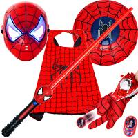 【支持礼品卡】万圣节蜘蛛侠面具玩具儿童套装手套发射器面罩头套披风装备盾牌5eq