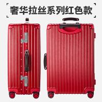 同款复古铝框行李箱旅行箱拉杆箱子皮箱包万向轮韩版男女24寸