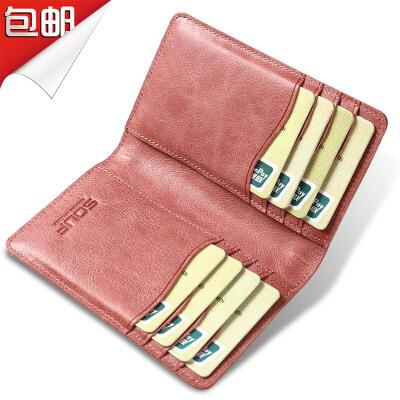 SOUF【支持礼品卡】复古超薄卡包女士真皮 情侣款卡套卡夹多卡位 短款卡片包便携8卡位 免费雕刻私人设计 复古风 超薄