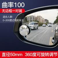 汽车后视镜小圆镜盲区盲点辅助镜小车倒车镜子多功能反光凸镜高清