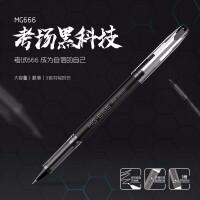 晨光(M&G)文具考试备考笔 MG666中性笔 0.5mm签字笔水笔 AGPB4501
