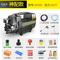 洗车神器220V家用大压力刷车高压泵自助清洗机迷你便携式水枪泡沫SN4572 功率升级