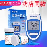 家用血糖测试仪器机调码糖尿病老人糖尿病试纸片血糖仪