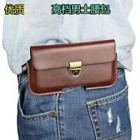 畅享7Plus腰带手机壳华为V9腰包P10plus横款串皮带小米6男手机袋
