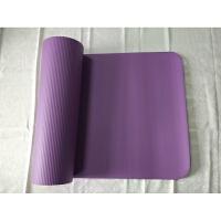 10mm加厚儿童瑜伽垫防滑健身垫仰卧起坐垫平板支撑垫 10mm(初学者)