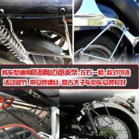 防刮胎边架摩托车边包支架龙嘉V途 奔达 250 400无损安装 黑色三角架1套 适用车 咨询客服