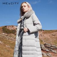 【1件2折到手价:373.2】MECITY女装冬季时尚大毛领韩版腰带保暖加厚中长款羽绒服