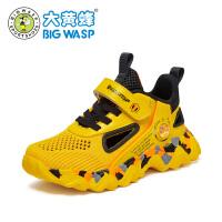 【1件5折价:129元】大黄蜂童鞋男童运动鞋透气框子鞋2021中大童软底轻便防滑网面跑鞋