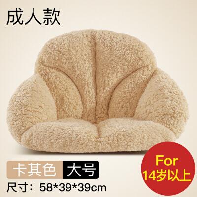 冬季办公室保暖椅子坐垫靠垫一体加厚椅垫学生榻榻米座垫屁股垫绒  保暖坐垫