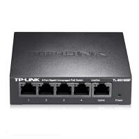 普联TP-LINK TL-SG1005P 5口全千兆非网管PoE供电交换机 高速1000M