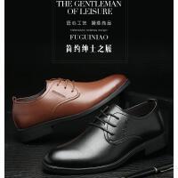 富贵鸟夏季青年正装皮鞋男士黑色系带英伦韩版商务男鞋尖头休闲鞋