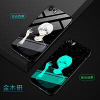 苹果5s手机壳玻璃夜光个性创意iPhone5s保护套防摔抖音同款