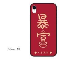iphone7苹果6s手机壳6plus硅胶xr软壳5s情侣8X简约xs max防摔男女