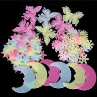 【多套餐可选】夜光贴 夜光星星ins装饰物儿童房间装饰3d立体墙贴